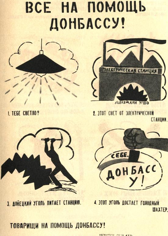 http://v-v-mayakovsky.ru/books/item/f00/s00/z0000007/pic/000006.jpg